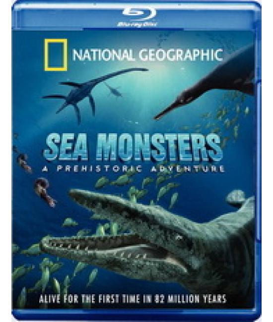 Чудища морей: Доисторическое приключение