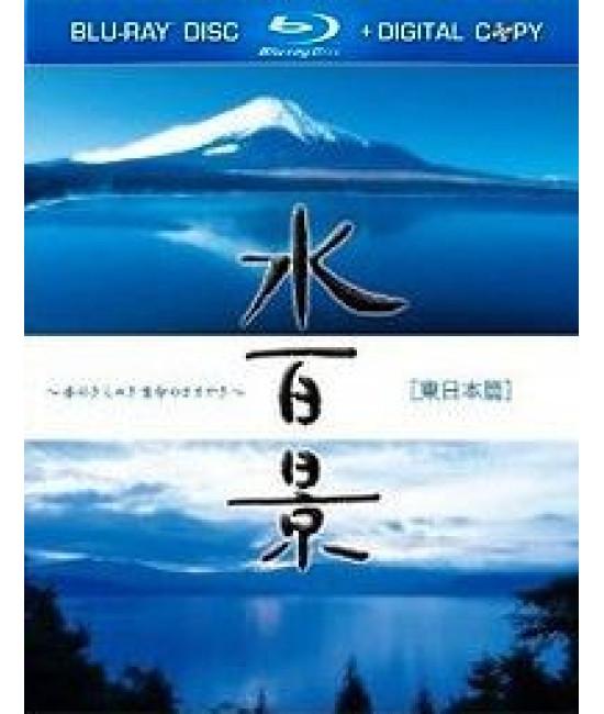 Сто видов воды - Шёпот Жизни: Восточная Япония