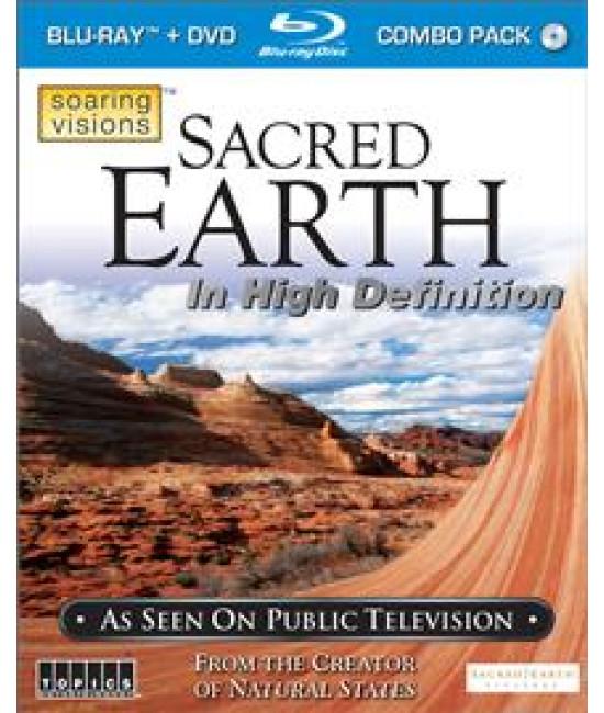 Священная Земля [Blu-ray]
