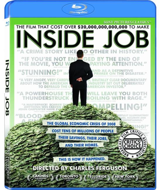 Внутреннее дело [Blu-Ray]