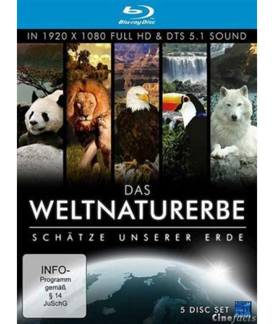 Всемирное Природное Наследие [Blu-Ray]