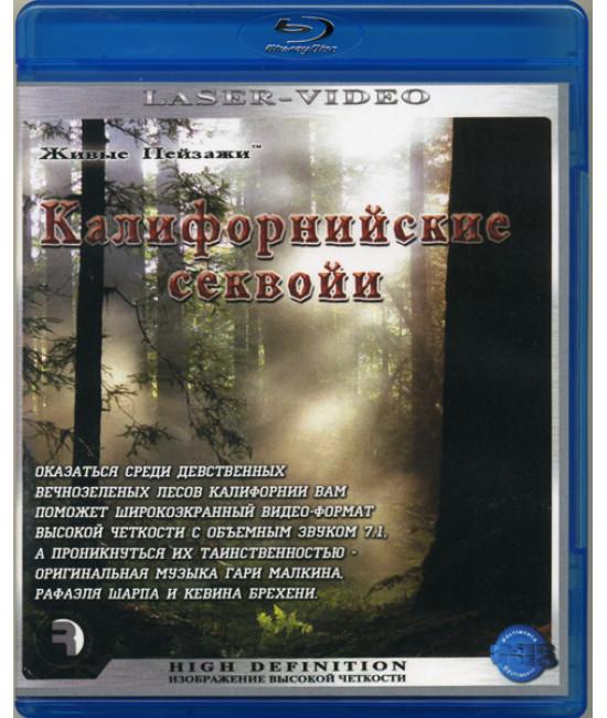 Живые Пейзажи: Калифорнийские секвойи [Blu-Ray]