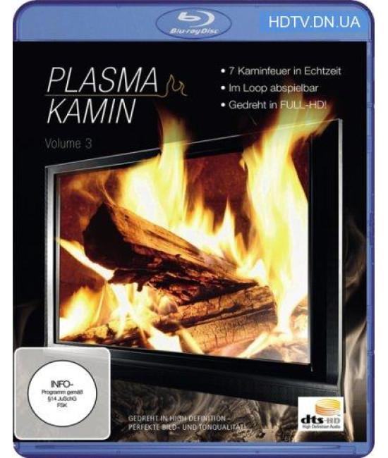 Плазма Камин HD. Часть 3 [Blu-ray]