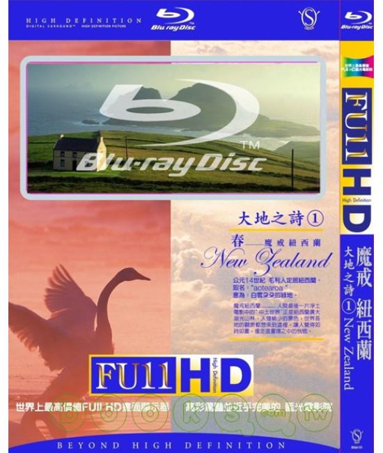 Мелодия весны Новой Зеландии [Blu-ray]