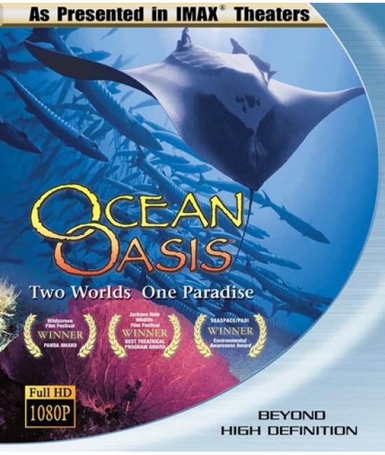 Океанический Оазис [Blu-ray]