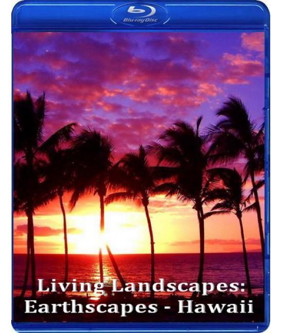 Живые Пейзажи: Гавайи [Blu-Ray]