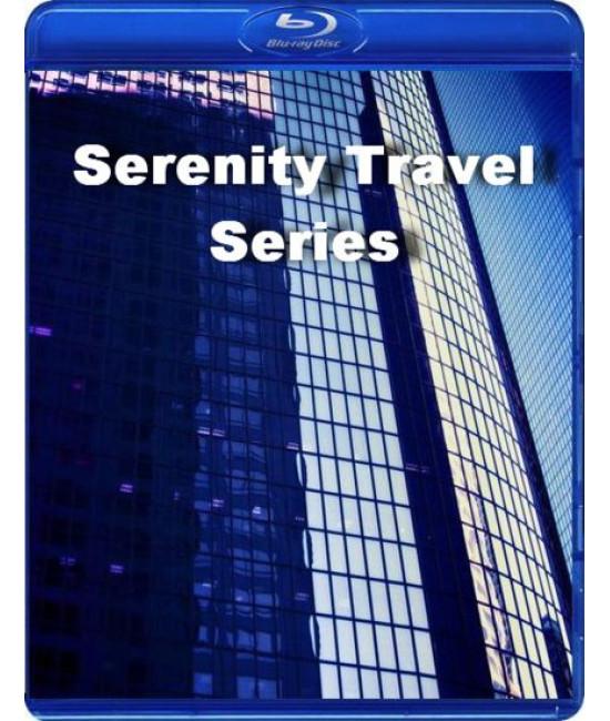 Путешествие Серенити [Blu-ray]