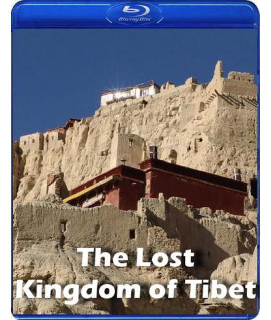 Гуге - забытое царство Тибета [Blu-Ray]