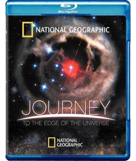 Путешествие на край Вселенной [Blu-ray]