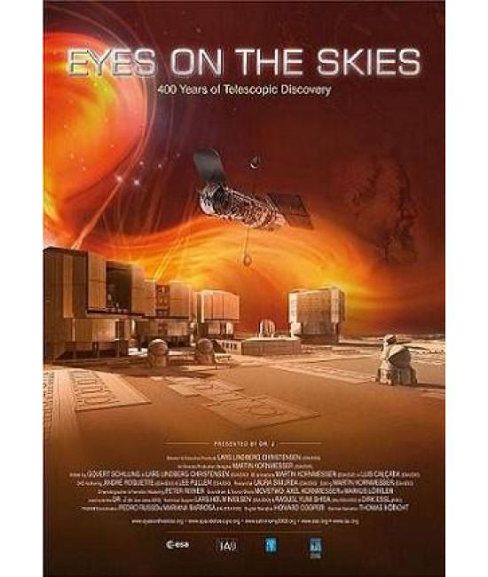 Взгляд в небо: 400 лет телескопических открытий [Blu-Ray]