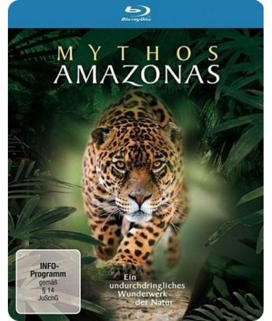 Мифы Амазонки [Blu-ray]