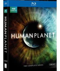 Планета людей [Blu-ray]