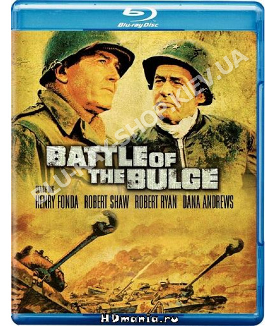 Битва в Арденнах [Blu-Ray]