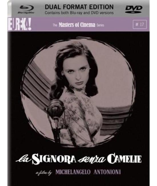 Дама без камелий [Blu-Ray]