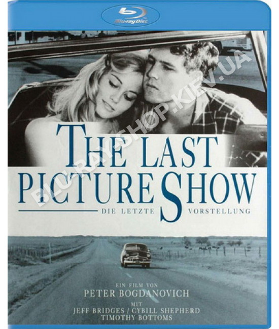 Последний киносеанс [Blu-Ray]