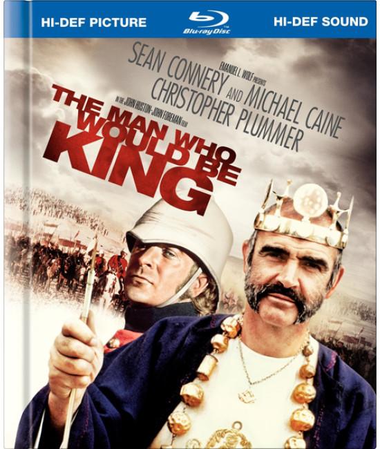 Человек, который хотел стать королем