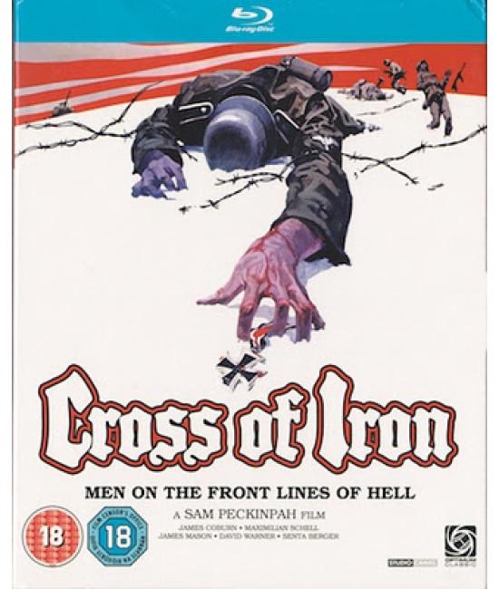 Железный крест [Blu-Ray]