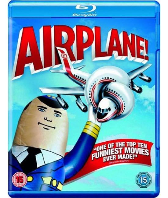 Аэроплан [Blu-Ray]