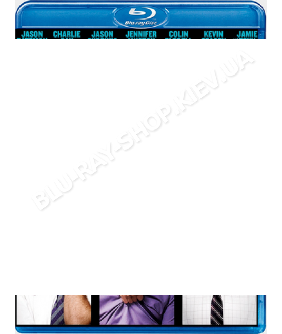 Несносные боссы [Blu-ray]