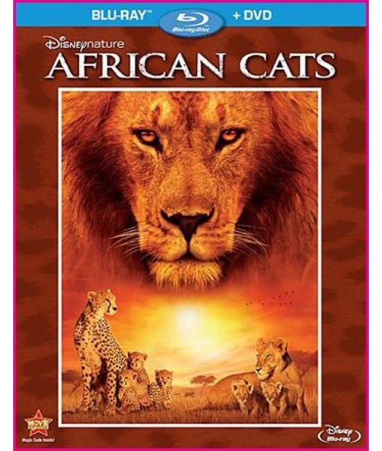 Африканские кошки: Королевство смелости [Blu-Ray]