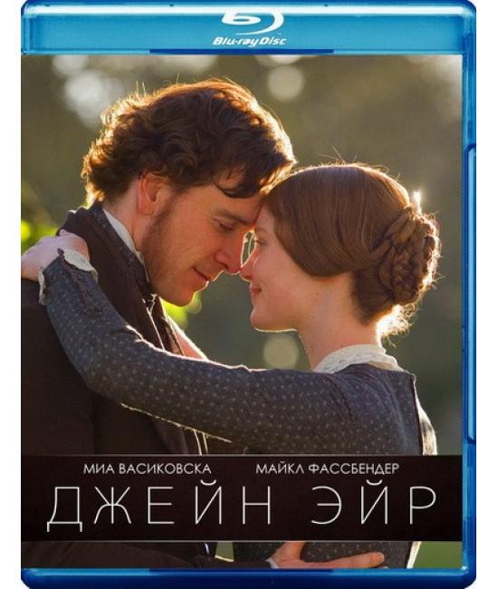 Джейн Эйр [Blu-Ray]