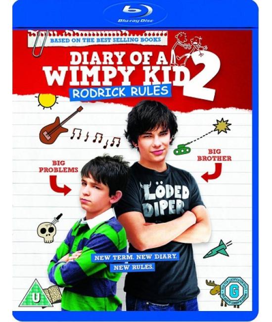 Дневник слабака 2: Правила Родрика [Blu-Ray]