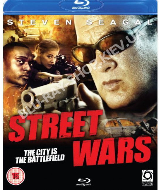 Уличные войны