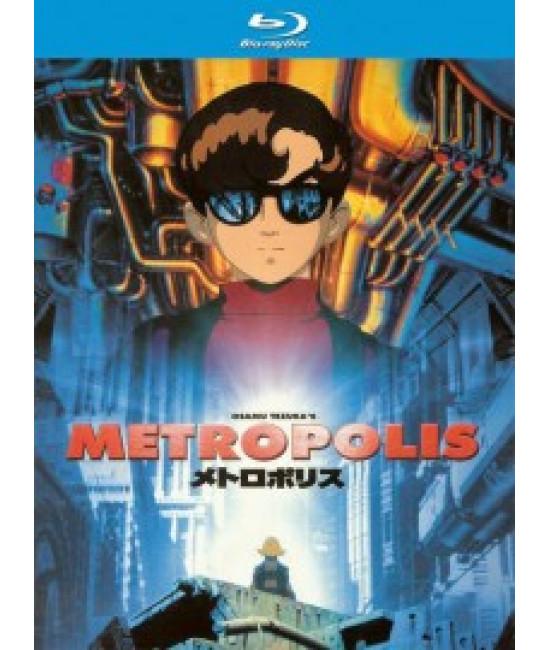 Метрополис [Blu-ray]