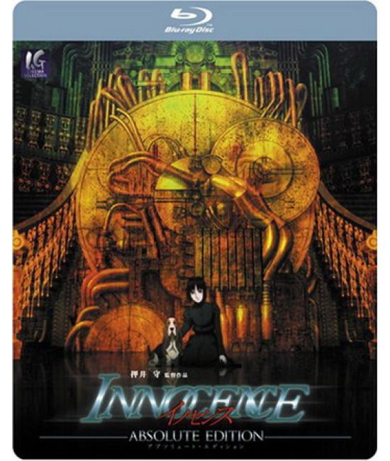 Призрак в доспехах 2: Невинность [Blu-Ray]
