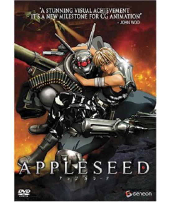Яблочное семя (фильм первый)