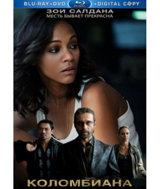 Коломбиана [Blu-ray]