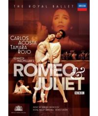Сергей Прокофьев - Ромео и Джульетта [DVD]