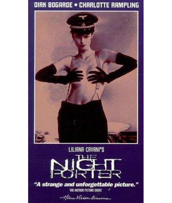 Ночной портье [Blu-ray]