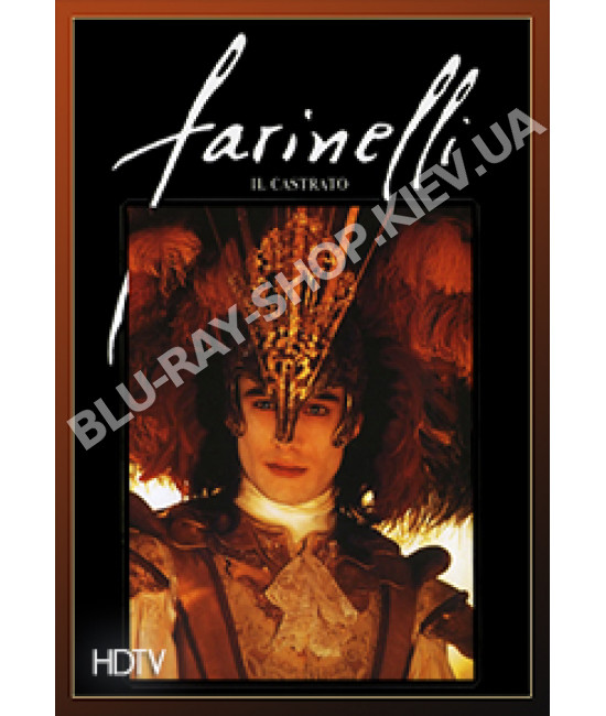 Фаринелли - кастрат