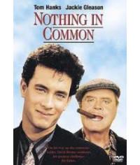 Ничего общего [Blu-ray]