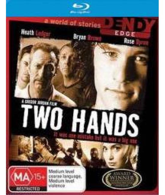 Пальцы веером [Blu-ray]