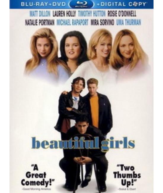 Красивые девушки [Blu-ray]
