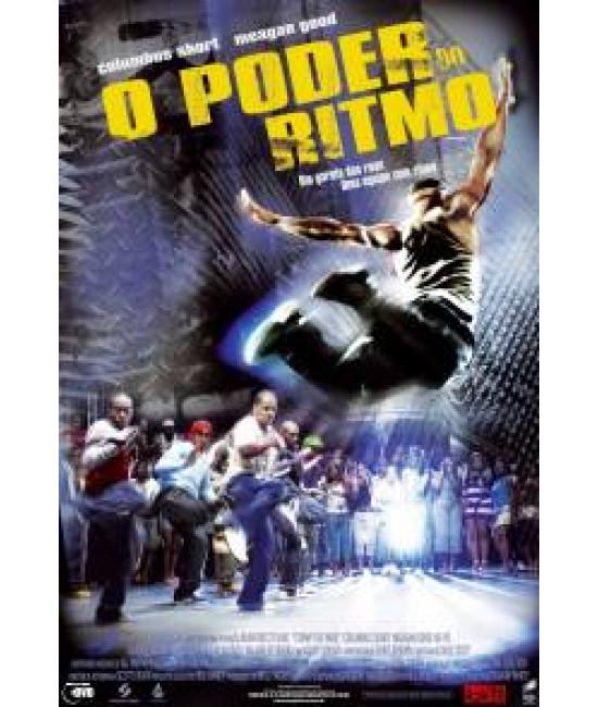 Братство танца [Blu-Ray]