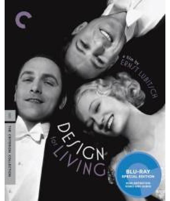 Серенада трех сердец [Blu-ray]