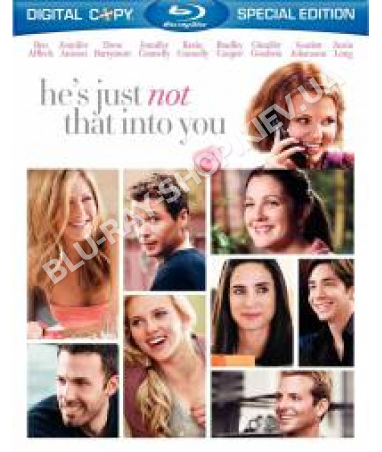 Обещать - не значит жениться [Blu-ray]