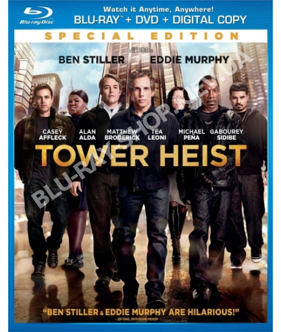 Как украсть небоскреб [Blu-ray]