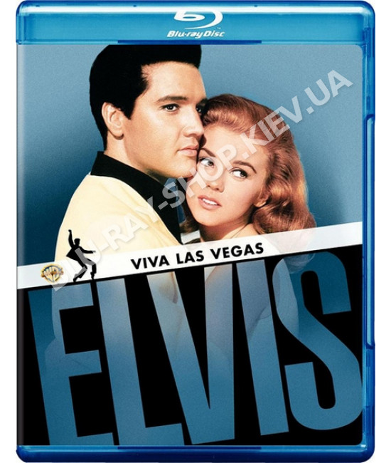 Да здравствует Лас-Вегас [Blu-Ray]