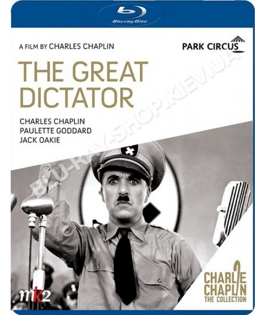 Великий диктатор [Blu-Ray]