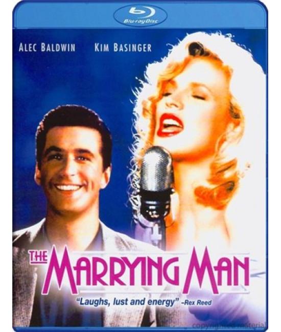 Привычка жениться [Blu-Ray]