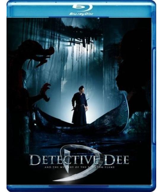 Детектив Ди и тайна призрачного пламени [Blu-Ray]