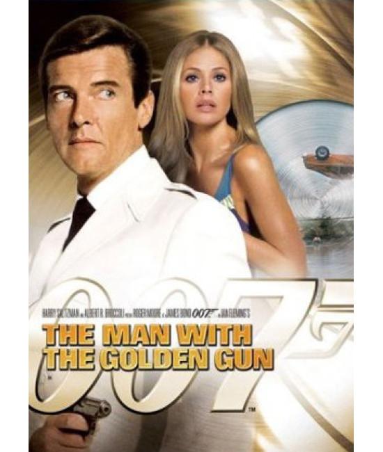 Джеймс Бонд 007: Человек с золотым пистолетом [Blu-Ray]
