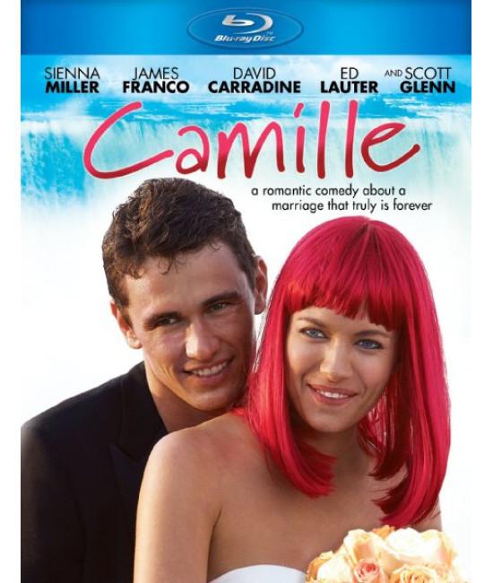 Медовый месяц Камиллы [Blu-ray]