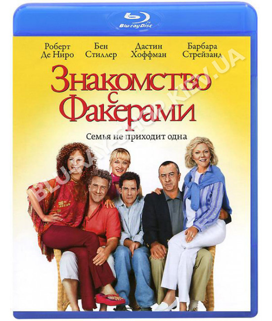 Знакомство с Факерами [Blu-Ray]
