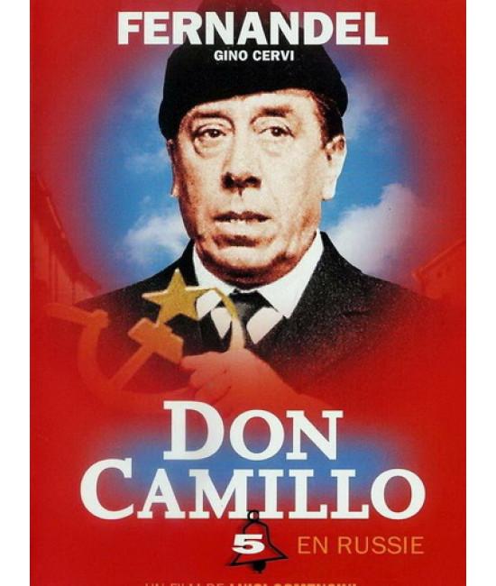 Дон Камилло в России [Blu-Ray]