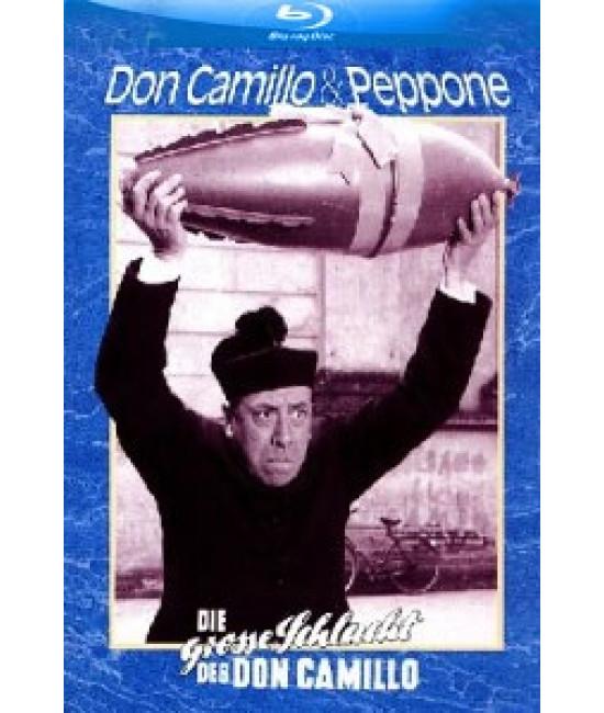 Дон Камилло и депутат Пеппоне [Blu-Ray]